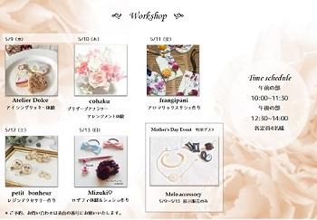 ブログ用2.JPG
