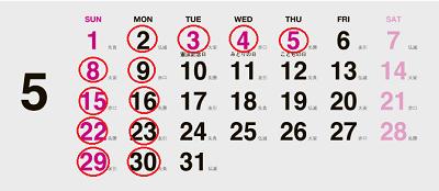 oneyear_calendar_2016.png